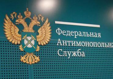 ФАС России получит доступ к данным системы прослеживаемости продовольственных товаров ФГИС «ВетИС»