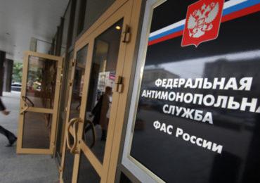 ФАС покинул Александр Пудов, занимавший должность руководителя по контролю размещения госзаказа и ГОЗ
