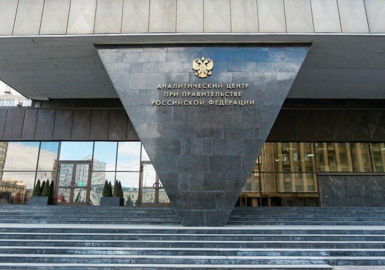 Алгоритм для прогнозирования цен на товары и услуги в России будет разработан осенью