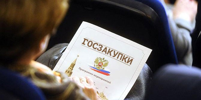 После майских праздников изменятся нормы об обжаловании в административном порядке нарушений Закона о контрактной системе