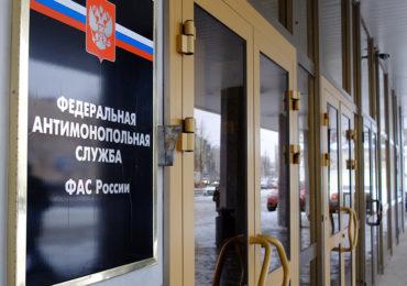 Участники расследования на рынке металлопроката хотят рассматривать дело в закрытом режиме