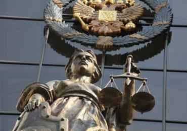 ВС РФ разобрался с НДС при оценке заявок участников закупок с разным налогообложением