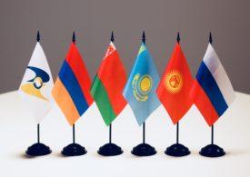 Совфед одобрил ратификацию протокола ЕЭАС о дополнительных антимопонольных возможностях