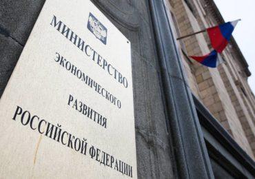 Методику оценки эффективности деятельности органов власти по внедрению стандарта развития конкуренции в субъектах РФ уточнили