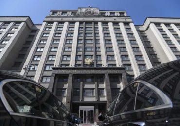44-ФЗ: Изменения в закон о госзакупках обсудят в Госдуме