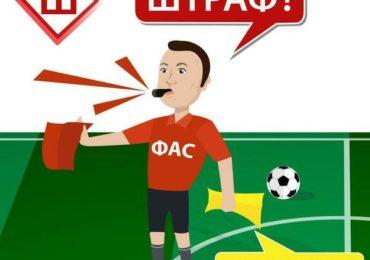 Московский УФАС оштрафовал сеть столичных химчисток на 300 тыс рублей
