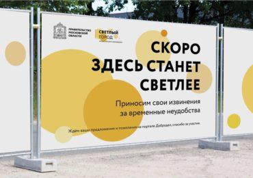 В Подольском парке Талалихина скоро станет светлее, проверим...
