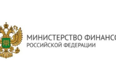 Смотрим отчет Минфина о мониторинге госзакупок за I квартал 2021 года