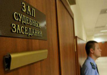 По делу о крупном мошенничестве задержали замдиректора департамента Минобрнауки