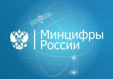 О порядке применения сертификатов квалифицированной электронной подписи после 01.01.2022